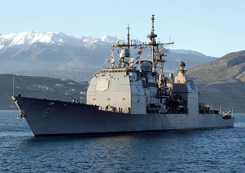 Souda Bay, Crete, Greece.The guided missile cruiser USS Monterey (CG-61) arrives for a port call on Greece's largest island, Jan. 15, 2007.