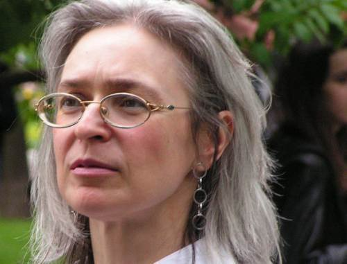 Anna Politkovskaya. Photo from www.dosh-journal.ru