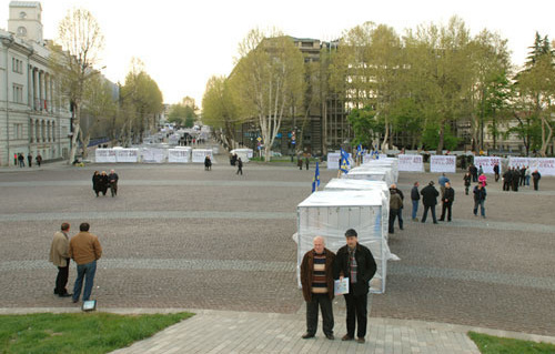 "Freedom square, Tbilisi. 26 April 2009. Photo of ""Caucasian Knot"""