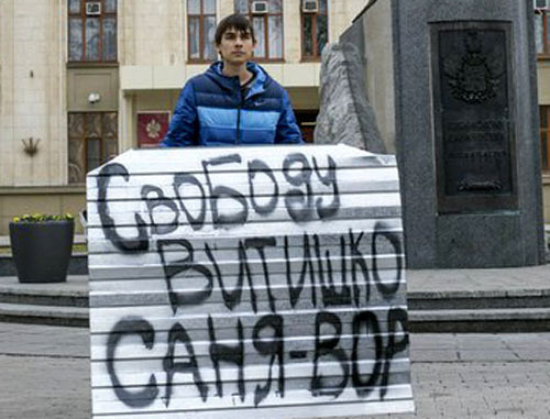 Caucasian Knot | Sochi activists state the need to publicly