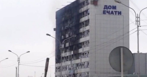 "The House of Press after the terror act. Grozny, December 4, 2014. Screenshot of a video by the ""Caucasian Knot"""