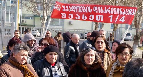 "Prisoners' relatives near Gldani Prison holding banner: 'No to discrimination of life-long convicts!' . Photo by Beslan Kmuzov for the ""Caucasian Knot"""