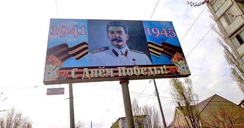 "The image of Joseph Stalin in a billboard dedicated to the 70th anniversary of the Victory in the Great Patriotic War. Makhachkala, May 6, 2015. Photo by Darya Milyutina for the ""Caucasian Knot"""