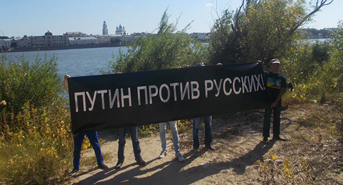 Participants of the rally, Astrakhan, September 27, 2015. Photo by Elena Grebenyuk for the 'Caucasian Knot'.