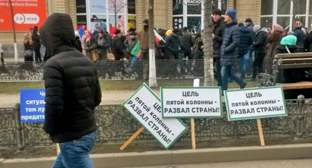 "Propagandistic posters at the rally in support of Ramzan Kadyrov. Grozny, January 22, 2016. Photo by Nikolay Petrov for the ""Caucasian Knot"""