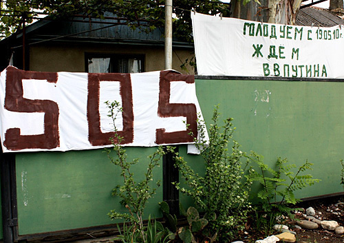 "House where residents of Imereti Lowland held their hunger strike. Inscription in the poster: ""We're on hunger strike since May 19, 2010; wait for V. V. Putin"". June 11, 2010. Photo by the ""Caucasian Knot"""