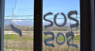 Inscription 'SOS' on the window of dilapidated house of cottage settlement for Olympic resettlers, Vesyoloe-Psou neighbourhood, Adler District of Sochi. Photo by Svetlana Kravchenko for the 'Caucasian Knot'.