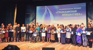 "The participants and winners of the regional stage of the award of the ""Committee of Civil Initiatives"" in Nalchik. October 20, 2016. Photo: Premiagi.ru/news/439"