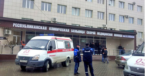 The Republican Clinical hospital. Photo http://www.bsmpgrozny.ru/