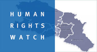 Map of the North-Caucasian Federal District and HRW's logo