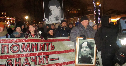March in memory of Stanislav Markelov and Anastasia Baburova, Moscow. January 19, 2017. Photo by Karina Gadzhieva for the 'Caucasian Knot'.