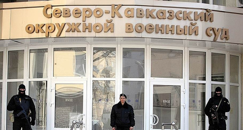 The entrance to the North-Caucasian District Military Court. Photo: http://www.riadagestan.ru/news/investigation_and_courts/trekh_dagestanskikh_verbovshchikov_v_ryady_khizb_ut_takhrir_osudili_v_rostove/