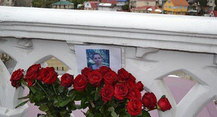 Flowers and photos of Nadezhda Degteryova at Vereschagin Bridge in Sochi, February 4, 2017. Photo by Svetlana Kravchenko for the 'Caucasian Knot'.
