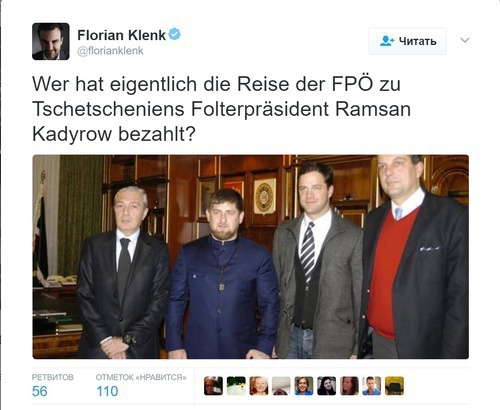 "In December 2016, Florian Klenk, editor-in-chief of the Austrian weekly news magazine ""Falter"", critized the AFP members' visit to Kadyrov. He demanded to explain, ""who pays for such trips"". Photo: https://twitter.com/florianklenk/status/801169369762066433"