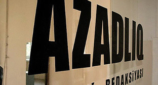 "Logo of the ""Azadlyg"" newspaper. Photo http://ru.oxu.az/society/146521"