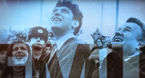 Screenshot of 'Nemtsov' film trailer. Photo: http://www.youtube.com/watch?v=WmWybzBcmWY