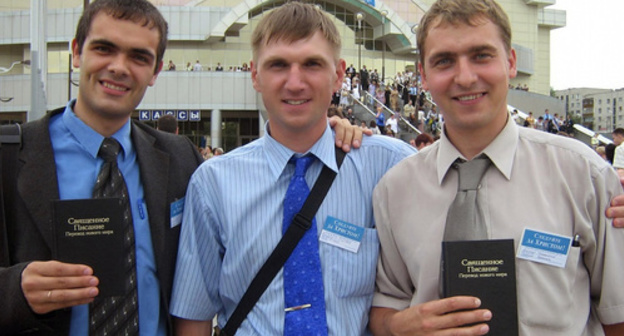 The members of f Jehovah's Witnesses. Photo http://www.kremlinrus.ru/news/165/64741/