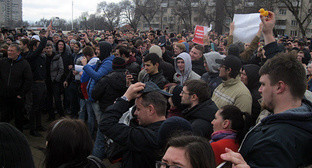 Rally of Alexei Navalny's supporters in Rostov-on-Don, March 26, 2017. Photo by Konstantin Volgin for the 'Caucasian Knot'.