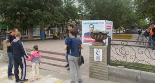 "A picket of Navalny's supporters held in Trusov Park. Astrakhan, May 20, 2017. Photo by Yelena Grebenyuk for ""Caucasian Knot"""