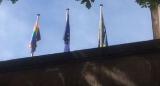 An LGBT flag among other flags near the building of the British Embassy in Yerevan. Armenia, May 2017. Screenshot of a video https://www.youtube.com/watch?v=MfMLrlgiaLM