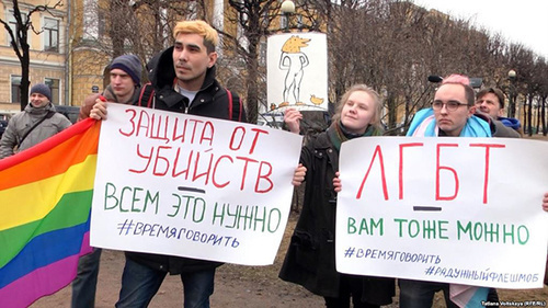 Rally against persecution of gays in Chechnya. Photo: RFE/RL