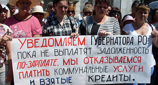 Protest action of miners in Gukovo, June 27, 2016. Photo by Valery Lyugaev for the 'Caucasian Knot'.