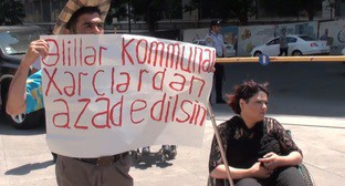 People with disabilities hold protest in front of the Ministry of Labour and Social Protection of Population of Azerbaijan in Baku, June 6, 2017.