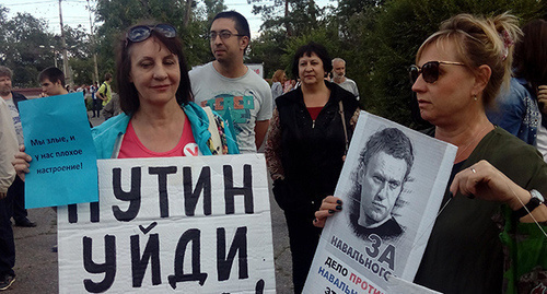 "The participants of the Navalny's supporters' action in Volgograd. Photo by Tatyana Filimonova for ""Caucasian Knot"""