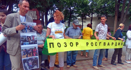 "Picket ""Shame to Rosgvardia!"" in Rostov-on-Don, June 18, 2017. Photo by Konstantin Volgin for the Caucasian Knot."