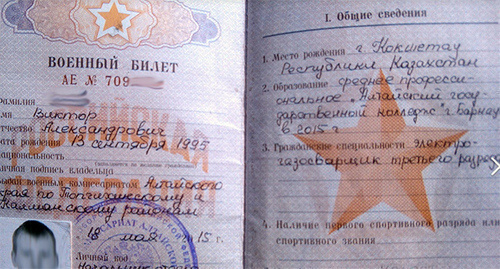 Yuliya Kirienko, journalist of the Ukranian ICTV TV channel, published a photo of the captured soldier's military identity card. Photo https://www.facebook.com/ulkisun/posts/10209404209532241