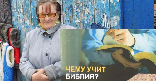 Jehovah's Witnesses. Photo: http://www.nashgorod.ru/news/news79895.html