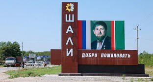 Entrance to Shali, Chechnya. Photo: http://ngrz.ru/wp-content/uploads/2015/05/v_chechne_pojavitsja_odna_iz_krupnejshih_mechetej_v_mire.jpg