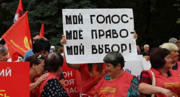 "Rally organized by the ""Communists of Russia"" Party in Vladikavkaz, August 19, 2017. Photo by Emma Marzoeva for the Caucasian Knot."