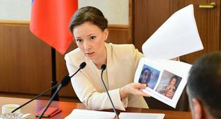 Anna Kuznetsova, the Children's Ombudsperson in Russia. Photo http://www.deti.gov.ru/display.php?id=7736