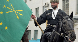 "Circassian flag. Nalchik, September 25, 2013. Photo by Luiza Orazaeva for ""Caucasian Knot"""