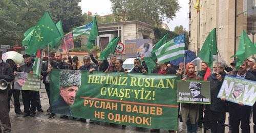 "The participants of the rally  in Istanbul demanded to stop persecution of the Circassian activist Ruslan Gvashev. October 2, 2017. Photo by Magomed Tuaev for ""Caucasian Knot"""