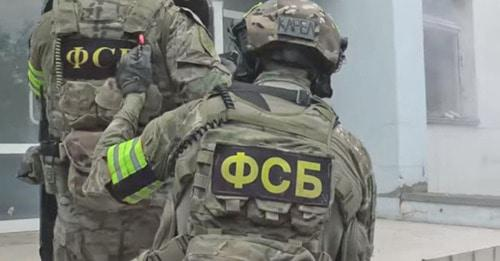 The FSB officers. Photo: RFE/RL