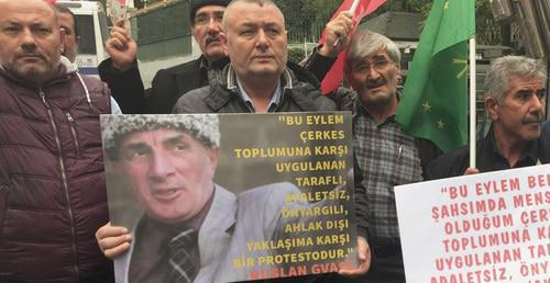 "A participants of the rally in support of Ruslan Gvashev with his photo. Istanbul, October 2, 2017. Photo by Magomed Tuaev for ""Caucasian Knot"""