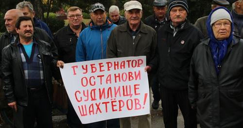 "Miners' rally near the office of the ""Kingcoal"" Company, Gukovo, October 9, 2017. Photo by Vyacheslav Prudnikov for the Caucasian Knot."
