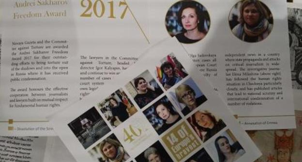 Booklet dedicated to the 40th anniversary of Norwegian Helsinki Committee, pages about laureates of 2017 Andrei Sakharov Award, November 23, 2017. Photo by Grigory Shvedov for the Caucasian Knot.
