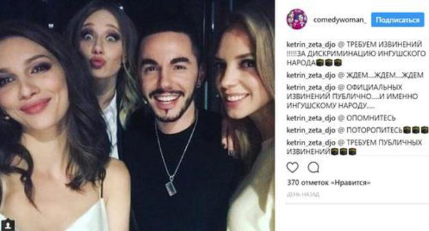 "The actresses from the ""Comedy Woman"" with a singer Timur Rodriguez. Photo: screenshot of a photo posted on Instagram, https://www.instagram.com/p/Bcj_G-KgK9h/?taken-by=comedywoman_"