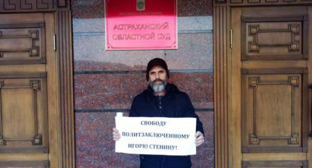 Solo picket in defence of Igor Stenin. Photo by Elena Grebenyuk for the Caucasian Knot.