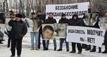 "A picket in Vladikavkaz held on January 13, 2017. Photo by Alan Tskhurbaev for the ""Caucasian Knot"""