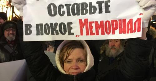 Participant of the rally in memory of Stanislav Markelov and Anastasia Baburova, Moscow, January 19, 2018. Photo by Oleg Krasnov for the Caucasian Knot.
