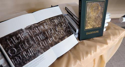 "The book ""Dadivank: The Restored Miracle"". Photo by Alvard Grigoryan for the ""Caucasian Knot"""