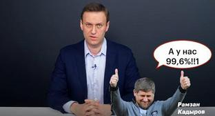 Screenshot of the video by Alexei Navalny