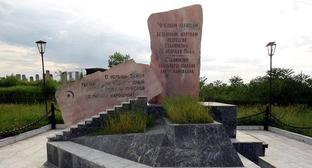 "A memorial to people killed in political repression under Stalin in the village of Yaryk-Su. Photo from Imampasha Chergizbiev's personal archive for the ""Caucasian Knot"""
