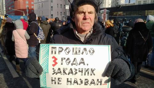 Rally participant holds banner demanding to find customers of Nemtsov's murder, Moscow, December 25, 2018. Photo by Grigory Shvedov for the 'Caucasian Knot'.