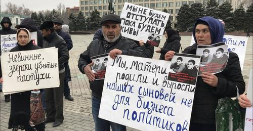 Rally in support of Murtazali Gasanguseinov, Makhachkala, March 12, 2018. Photo by Patimat Makhmudova for the Caucasian Knot.