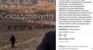 Mass fight among residents of the villages of Chuni and Tsukhta. Screenshot from Instagram video https://www.instagram.com/p/Bgg-DgRnDvL/?taken-by=golos.hasavyrta